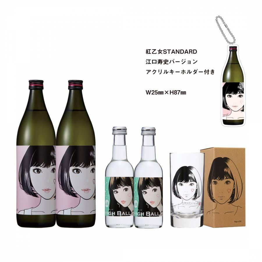江口寿史×紅乙女酒造 ギフトボックス